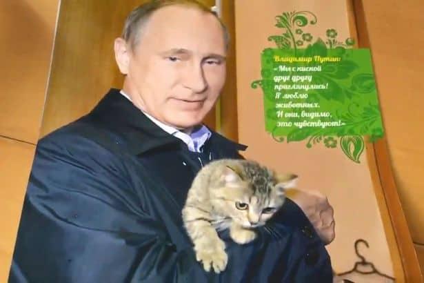 לוח השנה של ולדימיר פוטין