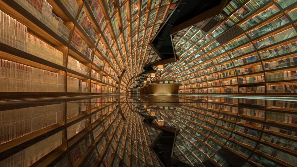 חנות ספרים אינפיניטי