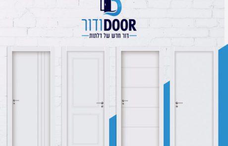 היתרונות של דלתות פנים פולימר והאפשרות לרכישת דלתות הזזה פולימר