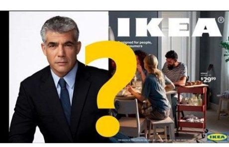 מאיפה לקוח הציטוט: יאיר לפיד או קטלוג איקאה?