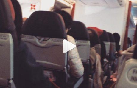 לאחר שהתגלתה במטוס תקלה טכנית הטייס קרא לנוסעים להתפלל