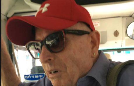 פוסט ויראלי של צעירה על מטרידן באוטובוס הוביל לחשיפת זהותו של האיש