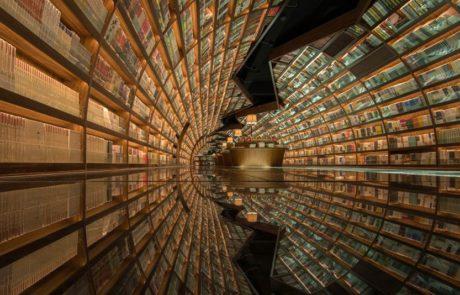 חנות ספרים אינפיניטי נראית כמו מנהרה אינסופית של המילה הכתובה