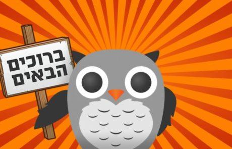חורים ברשת מציע במה לקידום יוצרי תוכן ברשתות חברתיות