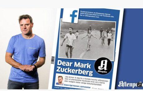 """בעקבות שערוריית הצנזורה של """"ילדת הנפלם"""", פייסבוק מתקרבת להחלטה קשה"""