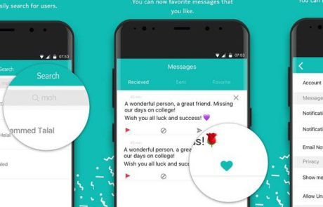 כל מה צריך לדעת על Sarahah, האפליקציה הפופולרית שמבאסת את החיים לצעירים רבים